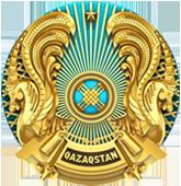 Отдел образования Жамбылского района